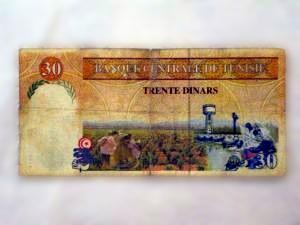 ungewöhnliche Stückelung für einen Geldschein, oder?