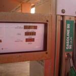 letzter Tankstop in Libyen: Diesel für 8 ct/Liter
